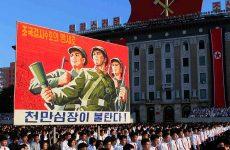 Τερματισμό των εξοπλιστικών προγραμμάτων θα απαιτήσουν οι Ευρωπαίοι ηγέτες από τη Βόρεια Κορέα