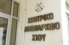 Χίος: Τρεις Τούρκοι συνελήφθησαν για λαθρεμπόριο εξαρτημάτων αυτοκινήτων