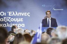 Μητσοτάκης: «Η ΝΔ είναι ένα κόμμα ανοικτό σε όλους»