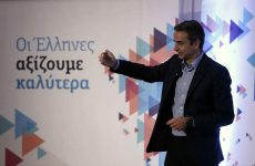 Μητσοτάκης: Ακόμη και ο κ. Τσίπρας εγκατέλειψε τον όρο «καθαρή έξοδος»
