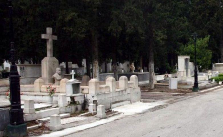 Πτώση πεζούλας στο κοιμητήριο Άλλης Μεριάς