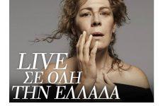 Νέες παραστάσεις  όπερας στο  «Αχίλλειον»