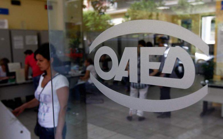 ΟΑΕΔ: Μείωση της ανεργίας τον Σεπτέμβριο