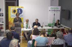 Κοινωνική Ευρώπη: Οι Πράσινες θέσεις για Οικονομία και Παιδεία