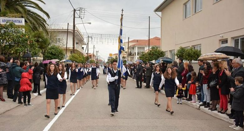 Eορτασμός της μνήμης του Πολιούχου Αγίου Δημητρίου και της Εθνικής Επετείου στον Αλμυρό