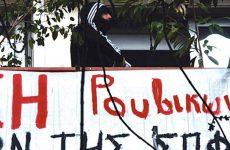 Απειλές «Ρουβίκωνα» κατά Μητσοτάκη