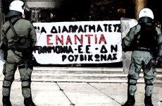 Παρέμβαση εισαγγελέως Αρείου Πάγου για δράση «Ρουβίκωνα»