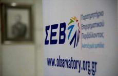 ΣΕΒ: Οι όποιες αυξήσεις μισθών δεν πρέπει να πλήττουν την ανταγωνιστικότητα