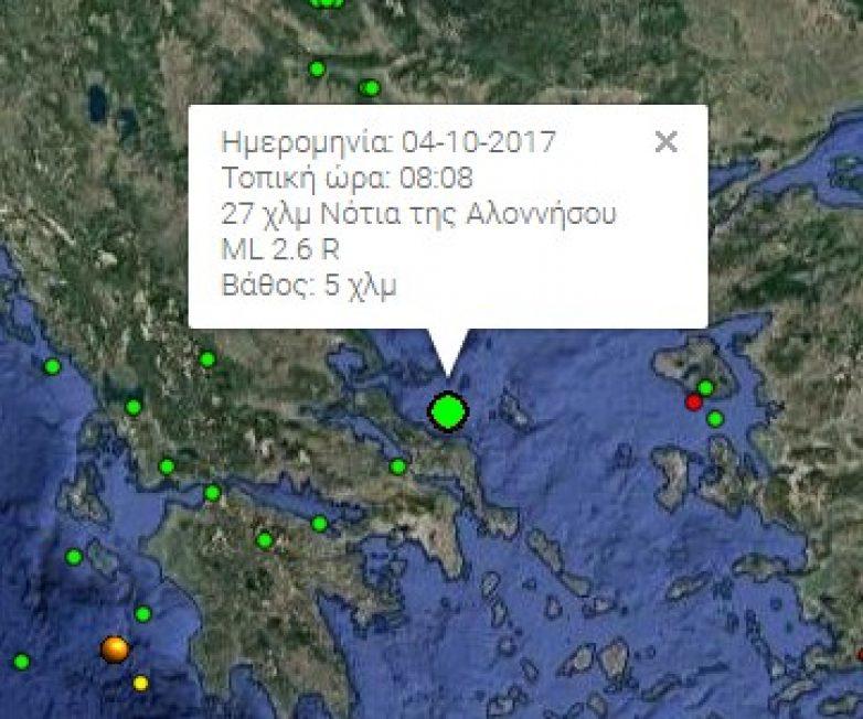Σεισμός βορειοανατολικά της Αλοννήσου