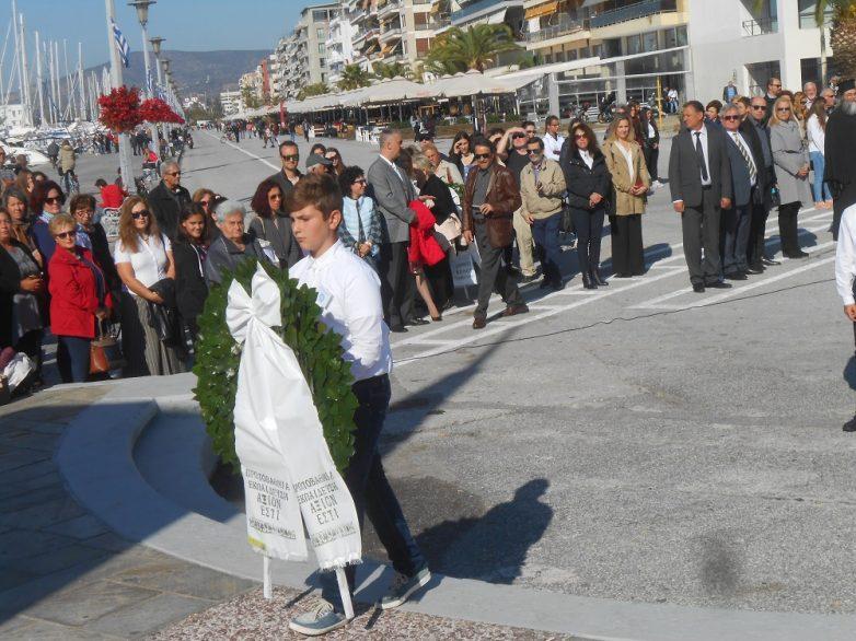 Η υφυπουργός Κατερίνα Παπανάτσιου στη αυριανή παρέλαση