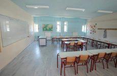 Μαθήματα  ενισχυτικής διδασκαλίας στη Διεύθυνση Β'/θμιας Εκπαίδευση