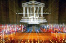 Aποχωρούν οι ΗΠΑ από την UNESCO