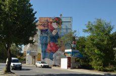 Νέα τοιχογραφία της Urbanact στο Βόλο
