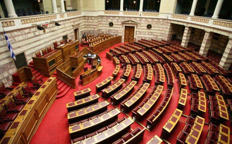 Βουλή: 58 γυναίκες στη νέα σύνθεσή της – Δείτε όλα τα ονόματα