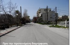 Υπόμνημα κατοίκων στο Δ.Βόλου για την οδό Καραμπατζάκη