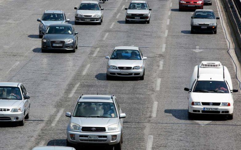 Οδήγηση στο εξωτερικό: Άδεια οδήγησης και ασφάλιση αυτοκινήτου