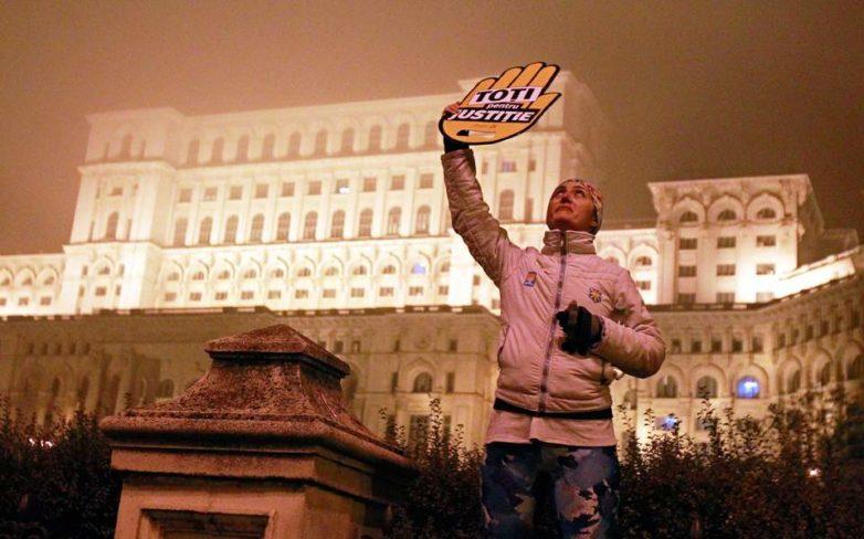 Αντικυβερνητικές διαδηλώσεις στη Ρουμανία