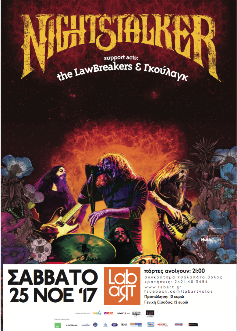 Nightstalker are coming to Volos