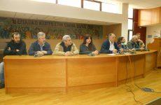 Συλλαλητήριο  εργατικών Σωματείων στο Βόλο