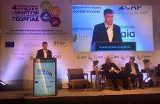 Αιχμές Κ. Αγοραστού στην κυβέρνηση σε συνέδριο για τη γεωργία