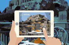 Στην τελική ευθεία για την ηλεκτρονική εφαρμογή ενοικίασης μέσω Airbnb – Ποιοι απειλούνται με πρόστιμα