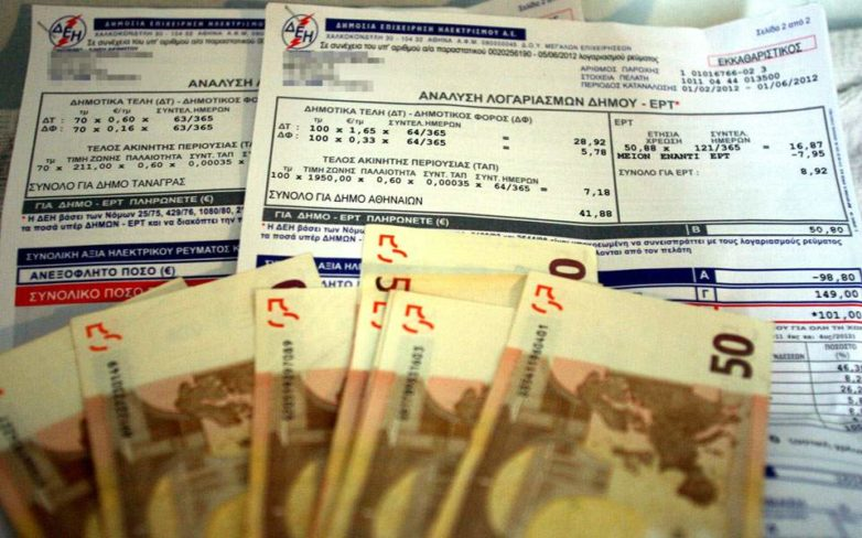 Αυξάνεται το επιτόκιο των ληξιπρόθεσμων οφειλών προς την ΔΕΗ