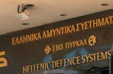 Κρατικές Ενισχύσεις: Δεν συνεπάγονται ενίσχυση τα περισσότερα ελληνικά μέτρα για την «Ελληνικά Αμυντικά Συστήματα»