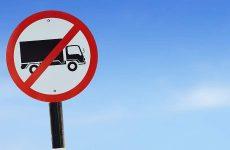 Καθολική απαγόρευση της κυκλοφορίας φορτηγών σε εθνικό και επαρχιακό δίκτυο
