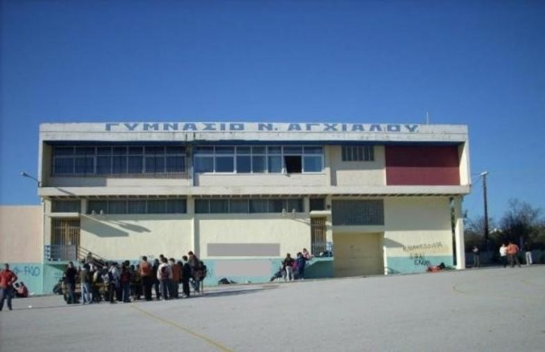 """Παρολίγο """"κολυμβητές"""" οι μαθητές  του Γυμνασίου Ν. Αγχιάλου"""