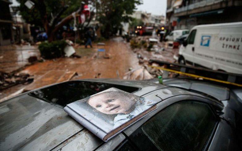 Εικόνες βιβλικής καταστροφής στη Μάνδρα
