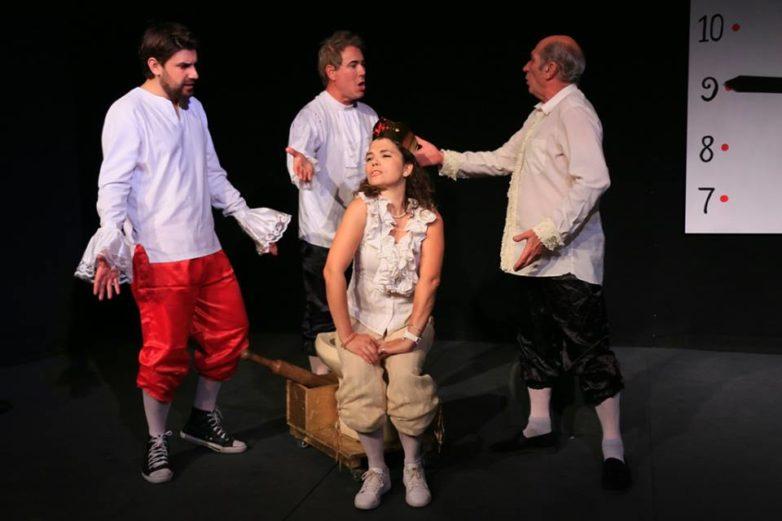 Συνεχίζονται οι παραστάσεις της Πειραματικής Σκηνής