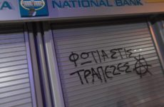 """""""Έσπασαν"""" τράπεζες οι κουκουλοφόροι στο Βόλο"""