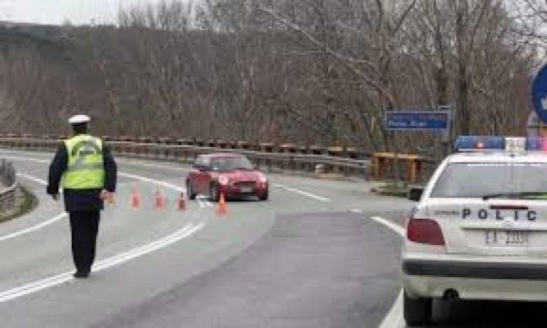 Προσωρινές κυκλοφοριακές ρυθμίσεις στον αυτοκινητοδρόμο Α.Θ.Ε. «Μαλιακός – Κλειδί»