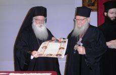 Εκοιμήθη ένας μεγάλος Ιεραπόστολος Επίσκοπος