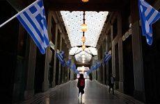 2017: Τα γεγονότα που σημάδεψαν την ελληνική οικονομία