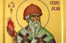 Πανηγύρεις Αγίου Σπυρίδωνος