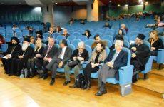 Ξεκίνησε το 2οΠανελλήνιο Συνέδριο Ψηφιακής Πολιτιστικής Κληρονομιάς