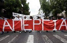 Απαρτία τουλάχιστον 50% για την κήρυξη απεργίας από σωματεία