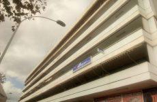 Πάνω από 100 ποινικές διώξεις σε βάρος φορολογουμένων στη Μαγνησία για χρέη προς το Δημόσιο