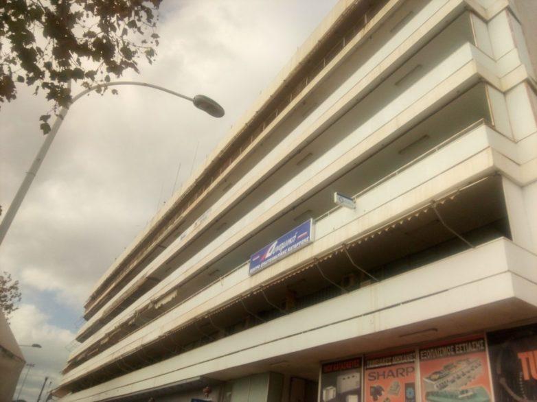 Αδιέξοδο για 3.500 ιδιοκτήτες ΙΧ αυτοκινήτων από τη Μαγνησία