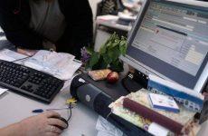 Φόροι ύψους 5 δισ. ευρώ πρέπει να πληρωθούν την τελευταία εβδομάδα του έτους