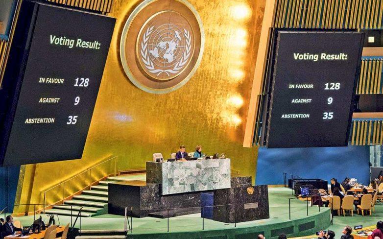Κόλαφος για Τραμπ ο ΟΗΕ