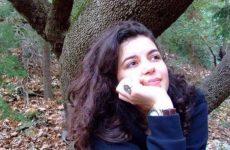 Στο Βόλο αναζητείται η 26χρονη από τον Ασωπό Λακωνίας