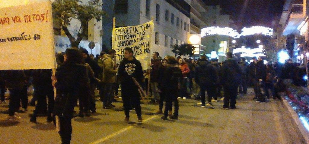 Χωρίς επεισόδια η πορεία για τον Αλ. Γρηγορόπουλο στο Βόλο