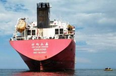 Ν. Κορέα: Κατάσχεση πλοίου που μετέφερε παράνομα πετρέλαιο στη Β. Κορέα