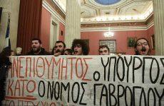 Ύβρεις κατά Γαβρόγλου και Φορτσάκη στο Πανεπιστήμιο Αθηνών