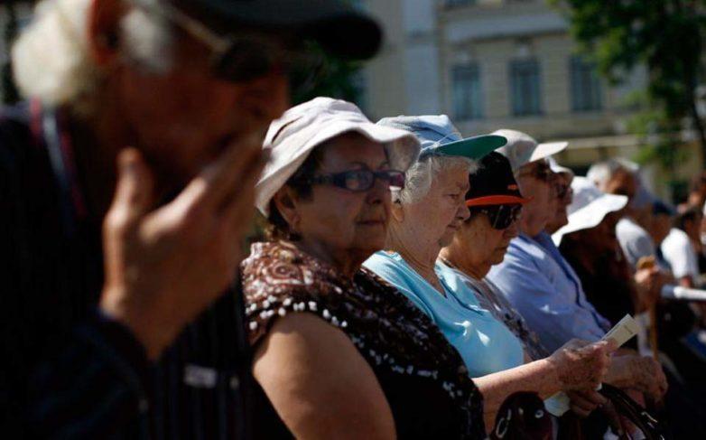 Επικουρικές επτά μηνών θα πληρωθούν οι συνταξιούχοι της ΕΤΕ