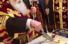 Η ευλογία της Βασιλόπιτας στην Μητρόπολη Δημητριάδος
