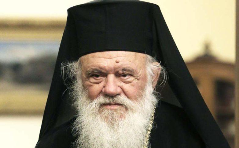 Ιερώνυμος για Σκοπιανό: Η Εκκλησία της Ελλάδος δεν μπορεί να μείνει αδιάφορη
