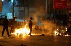 Τυνησία: Νέες ταραχές, για τρίτη συνεχόμενη νύχτα, σε πολλές πόλεις